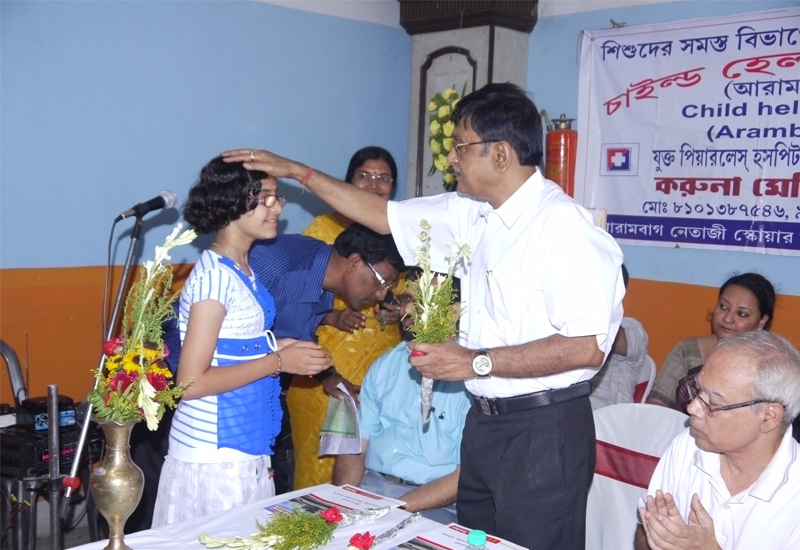 Felicitation ceremony of Child Health Care Arambag.